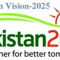 Education Vision-2025