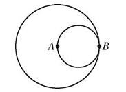 NTS Quantitative Reasoning   eBook