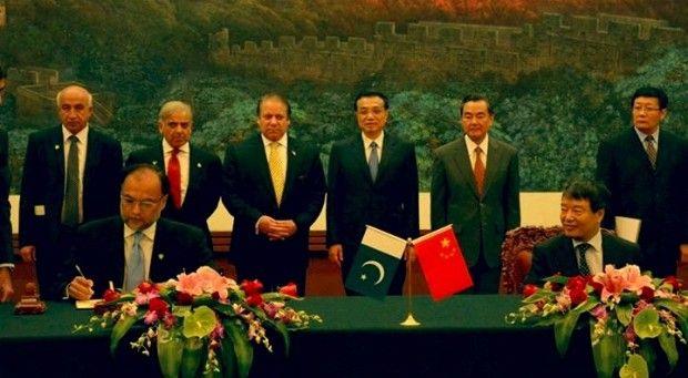 Current Affairs of Pakistan | eBook